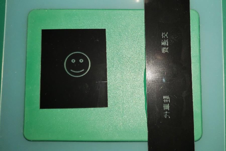 ファイル 62-3.jpg